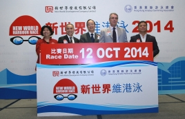 New World Harbour Race 2014 Press Conference