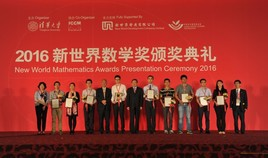New World Mathematics Awards 2016 Nurtures Young Chinese Mathematics Talents To Foster the Development and Advancement of Mathematical Research Globally