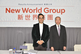 New World Group Announced FY2018 Interim Results