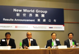 2005/2006 Annual Results Announcement Press Conference