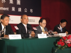 2006/2007 Interim Results Announcement Press Conference