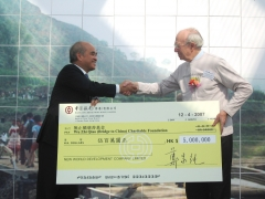 New World Development Company Limited fully supports Wu Zhi Qiao (Bridge to China) Charitable Foundation