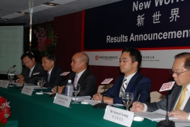2006/2007 Annual Results Announcement Press Conference