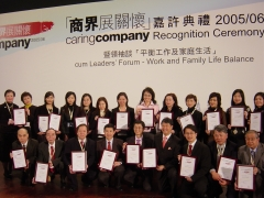 New World Development & 25 group companies won Caring Company Logo