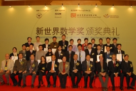 "First ""New World Mathematics Awards"" announced in Hangzhou, China"