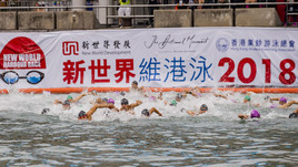 New World Harbour Race 2018 Another Year at Historical Route – 3,358 Swimmers Completed Race at Victoria Harbour