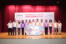 NWS Holdings celebrates 12th Anniversary by launching Home Sweet Home Volunteer Programme