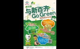 "Entering its Fourth Year ""Go Green with NWDS"" Nationwide Green Activity Promotes Wearing Green and Eating Green"