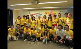 "NWDS Title-sponsors ""Sowers Action Challenging 12 Hours Charity Marathon"" Again Artist-backed ""Face・Challenge"" Goes Viral"