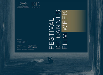 """Festival de Cannes Film Week"" at K11 MUSEA announces masterclasses and lineup of official selection films making Hong Kong debut"