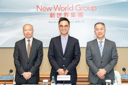 New World Group Announced FY2019 Annual Results